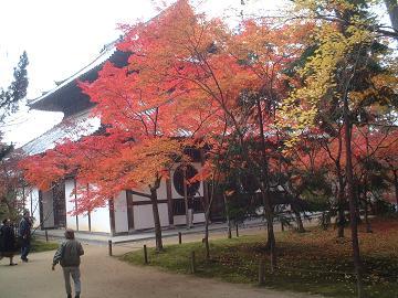 houfukiji
